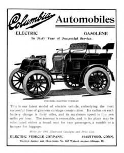 columbia electric car